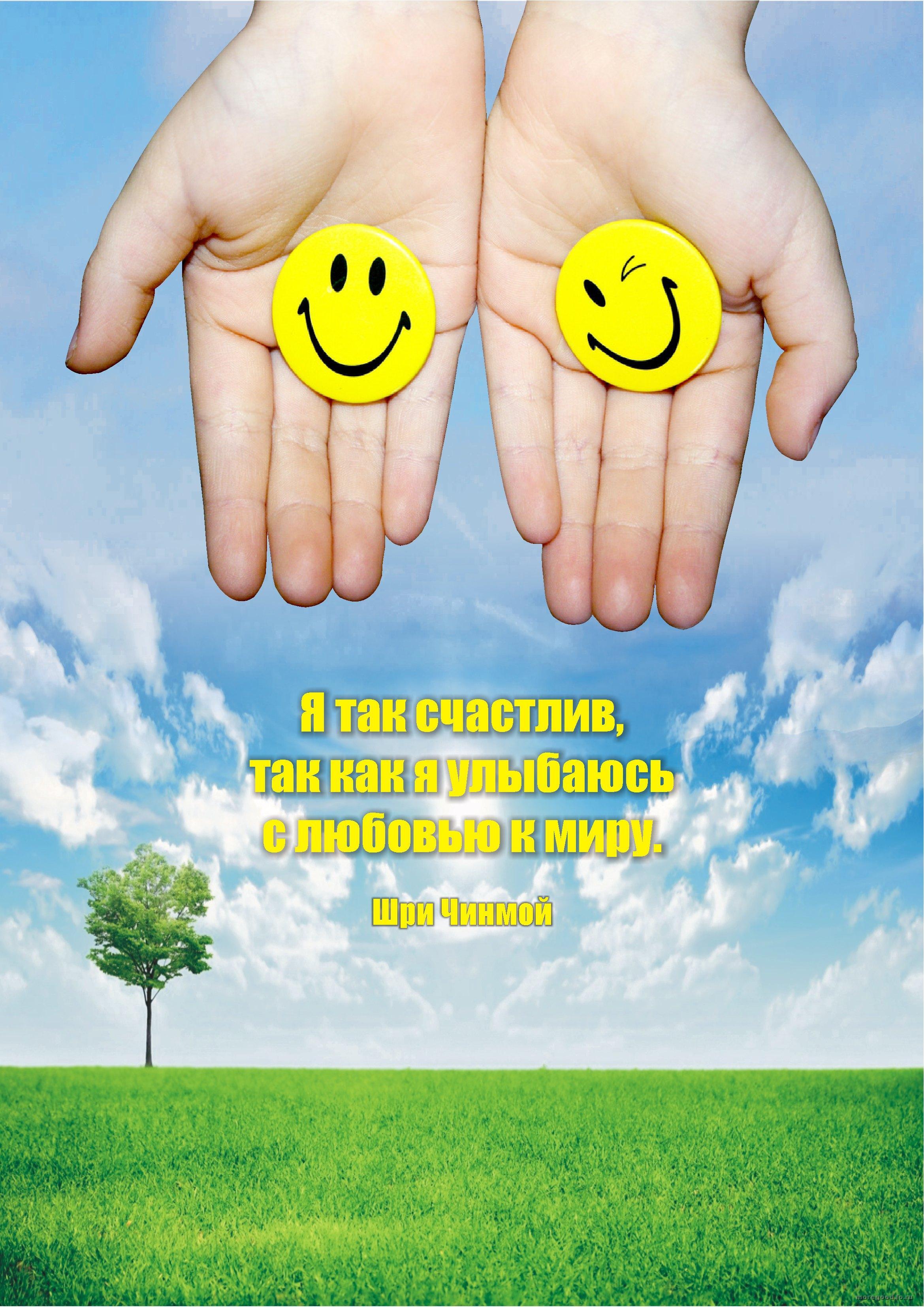 Открытки 20 марта с днем счастья